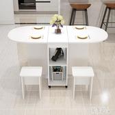 折疊餐桌小戶型家用4人經濟型圓形移動簡易吃飯桌子長方形折疊桌 PA12367『紅袖伊人』