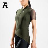 【REMA】超輕適競賽單車衣