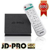 【小樺資訊】開發票 【JD-PRO】OBS-J100雲寶盒4K數位多媒體機上盒(電視盒)