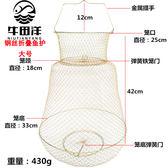 牛田洋鋼絲魚護大號不銹折疊軟鋼絲漁護速干魚網兜黃顙魚簍蝦蟹籠