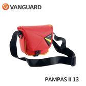 3C LiFe Vanguard 精嘉 PAMPAS II 13 彭巴系列 單肩 斜背 側背包 相機 攝影包