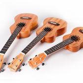吉他-尤克里里初學者學生成人女21寸23寸兒童初學入門小吉他樂器  生活主義