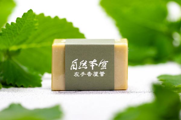左手香蘆薈皂 手工皂
