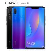 HUAWEI nova 3i 智慧四鏡頭手機~ 送9H鋼化玻璃貼+氣墊空壓保護殼+32G記憶卡