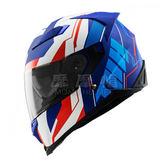 THH T840S 840S 840 Remi 全罩 騎士 機車 安全帽 抗UV 全可拆 內墨片(多種顏色)(多種尺寸)