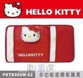 車之嚴選 cars_go 汽車用品【PKTD006W-02】Hello Kitty 經典皮革系列 遮陽板式置物袋 收納袋套夾