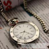 掛錶護士 時尚復古護士錶學生考試創意掛錶羅馬字男老人女錶石英懷錶手錶 科技藝術館