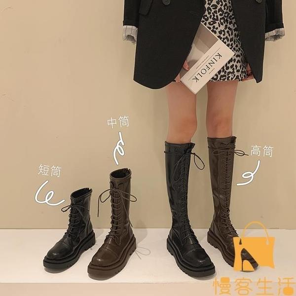 馬丁靴女短靴春季厚底瘦瘦百搭騎士靴子【慢客生活】