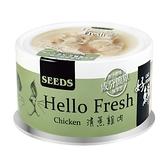 Hello Fresh好鮮原汁湯罐-清蒸雞肉 (80Gx24罐)-箱購
