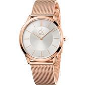 Calvin Klein CK Minimal 極簡米蘭帶腕錶-玫瑰金/40mm K3M21626
