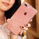 手機殼 蘋果7水鑽手機殼鑲鑽金屬邊框ip...