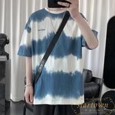 漸變色短袖T恤男韓版寬松扎染半袖夏季半袖上衣【繁星小鎮】