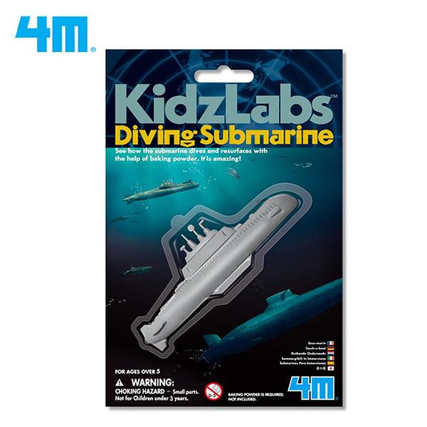 【4M】03212 科學探索-潛水艇 Diving Submarine