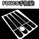 FORD 05-12 FOCUS B柱 ...