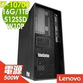 Lenovo P340 十代雙碟工作站 i7-10700/16G/M.2 512SSD+1TB/500W/W10P