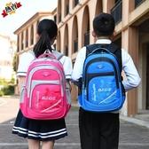 兒童背包 耐磨輕防水兒童後背包6-12周歲書包小學生1-2-3-6年級男女生