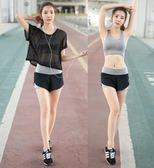 女士網紗顯瘦速乾衣短褲瑜伽服三件套PLL2973【男人與流行】