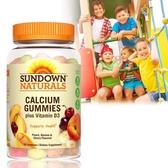 《Sundown日落恩賜》活力挺兒童軟糖(50粒/瓶)(效期至2020.01.31)