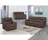 {{ 海中天休閒傢俱廣場 }} G-02 摩登時尚 沙發系列 150-1 羅納多皮製沙發組(D112)(可拆賣)