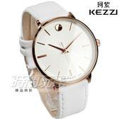 KEZZI珂紫 輕薄簡約流行手錶 防水 學生錶 男錶 中性錶 皮革錶帶 玫瑰金x白 KE1829玫白大