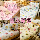 床包 雙人床包(含枕套)【粉嫩世界】4種款式可選 絲絨綿感 柔順舒適