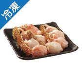 冷凍熟鱈蟹400-500G/隻【愛買冷凍】