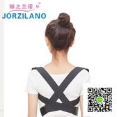 背部矯正帶 駝背矯正帶隱形成人學生通用糾正高低肩含胸駝背矯正帶坐姿矯正器 歐歐流行館