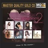 【停看聽音響唱片】【MQGCD】Audiophile Female Voices 2