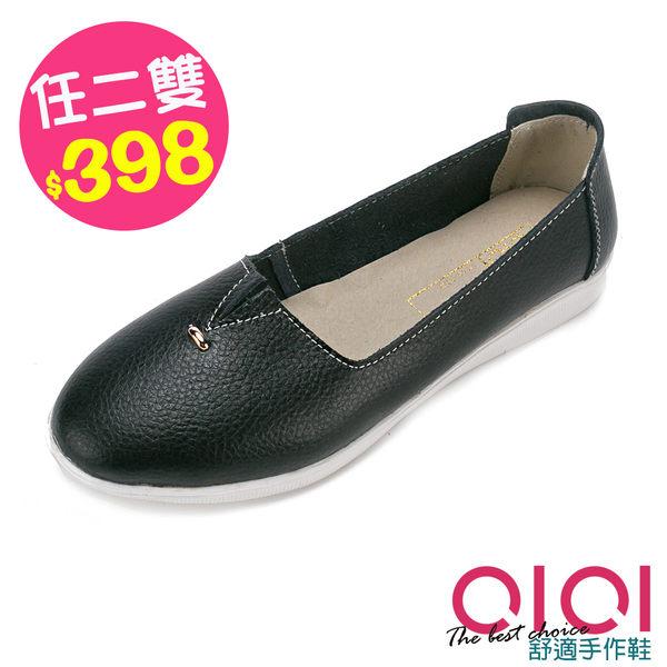 莫卡辛鞋 懷舊超柔軟真皮莫卡辛鞋(黑)*0101shoes 【18-932bk】【現+預】