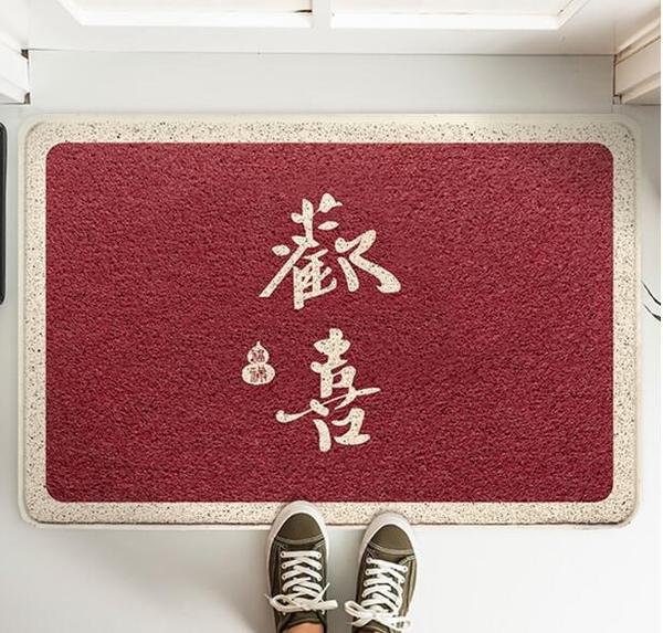 新中式入戶門地墊門口地毯紅色腳墊進門家用絲圈門墊喜慶結婚定制 3C優購
