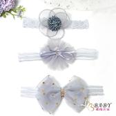 韓系蕾絲公主鬆緊髮帶禮盒 三件組 灰色花朵 | 兒童髮飾頭飾(女寶寶/嬰幼兒/小孩/頭飾)