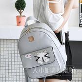 百搭新款韓版學院風卡通雙肩包女百搭可愛皮書包中學生包時尚背包-大小姐風韓館