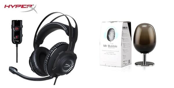 金士頓 Cloud Revolver S 杜比7.1虛擬環繞音效電競耳機 + 迎廣 Mr.Bubble 煙燻黑 玻璃耳機架