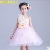 熊孩子❤童裝女童禮服裙公主裙(S1623粉紅色)