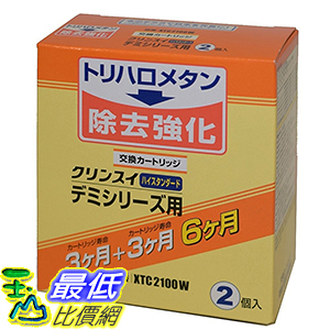 [東京直購] Cleansui 三菱麗陽 可菱水 濾水器濾心 2入 XTC2100W 相容:BX762/CT753/CX751/FT774/FX773/GX784/L711/LX713