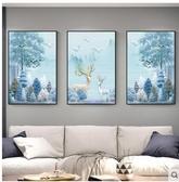 装饰画 北歐風格裝飾畫現代簡約墻畫客廳壁畫沙發背景墻麋鹿掛畫三聯畫 8號店WJ