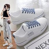 平底鞋 小白鞋女2021春季新款流行休閒鞋百搭女鞋學生平底白鞋爆款板鞋【快速出貨八折下殺】