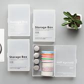【BlueCat】Storage box簡約磨砂手掌收納盒 寶物盒