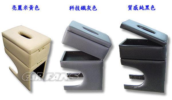【愛車族】雙層中央扶手置物箱-通用型