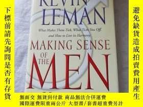 二手書博民逛書店Making罕見Sense of the Men in Your