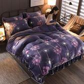 交換禮物-10斤加厚珊瑚絨四件套冬季金貂絨被套1.8m床裙款雙面法萊絨法蘭絨