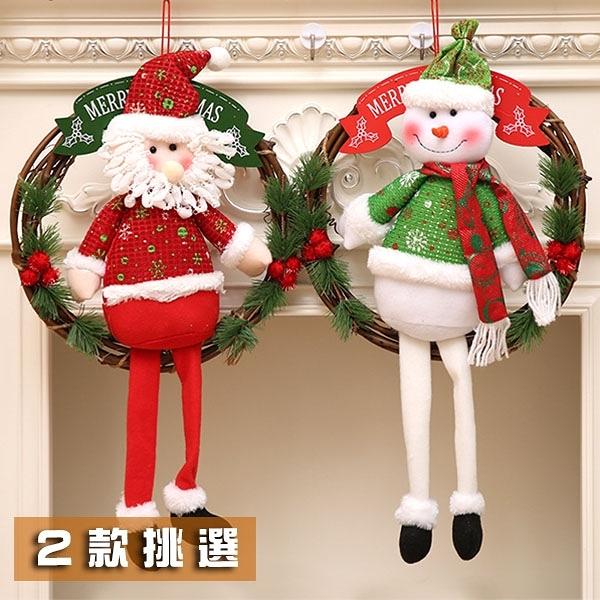 【888便利購】30公分玩偶聖誕樹圈(聖誕花環/檞寄生)(飯店賣場家裡佈置)