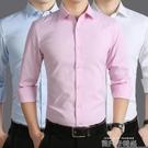 春季新郎襯衣男士長袖修身結婚禮服伴郎襯衫西裝短袖粉色薄款打底 依凡卡時尚