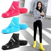 雨鞋 防水鞋加厚款雨鞋套雨靴女雨天防水防滑雨鞋套雨靴套水鞋