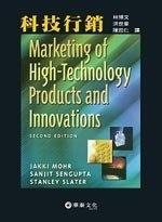 二手書《科技行銷 (Marketing of High-Technology Products and Innovations, 2/e)》 R2Y ISBN:986154383X
