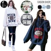 EASON SHOP(GW9036)韓版字母刺繡橄欖球拼布拉鍊高領長版羊羔毛T恤寬鬆落肩斗篷式OVERSIZE女上衣服