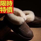 真皮雪靴-爆裂紋套腳保暖羊毛短筒男休閒靴子2色64s50[巴黎精品]