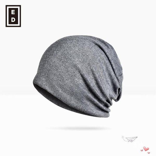 頭巾春夏帽男女堆堆帽針織套頭帽正韓化療潮包頭帽月子帽加厚款睡帽 七色可選 全館免運