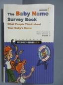 【書寶二手書T9/語言學習_IQY】英文命名DIY 隨身書合訂本_Bruce Lansky,Barry Sinrod