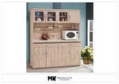 【MK億騰傢俱】BS291-01北原橡木色5.3尺碗盤餐櫃組(含石面)